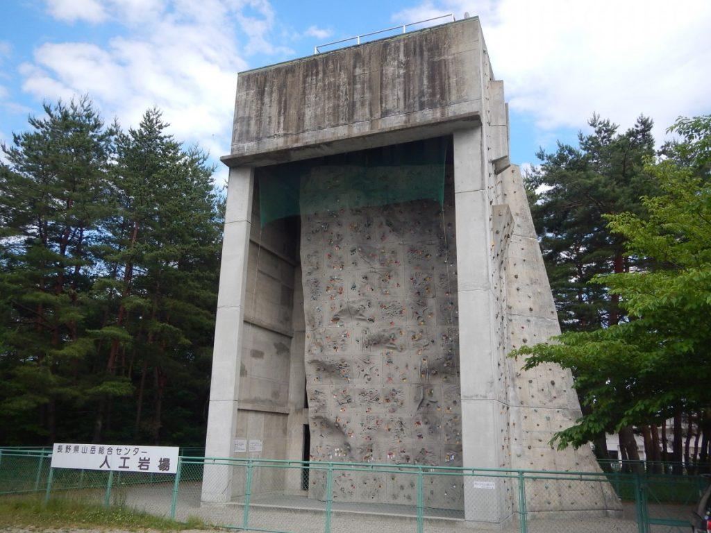 長野県大町市 山岳総合センター人工壁