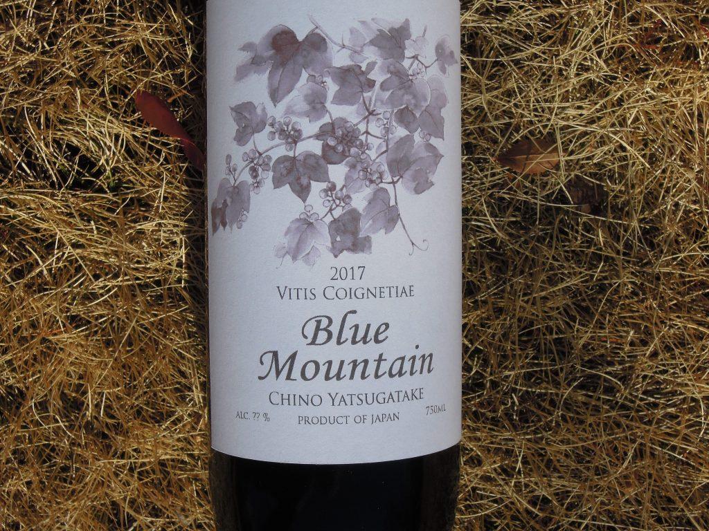 山葡萄ワイン